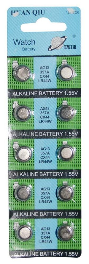AG13 Watch Batteries