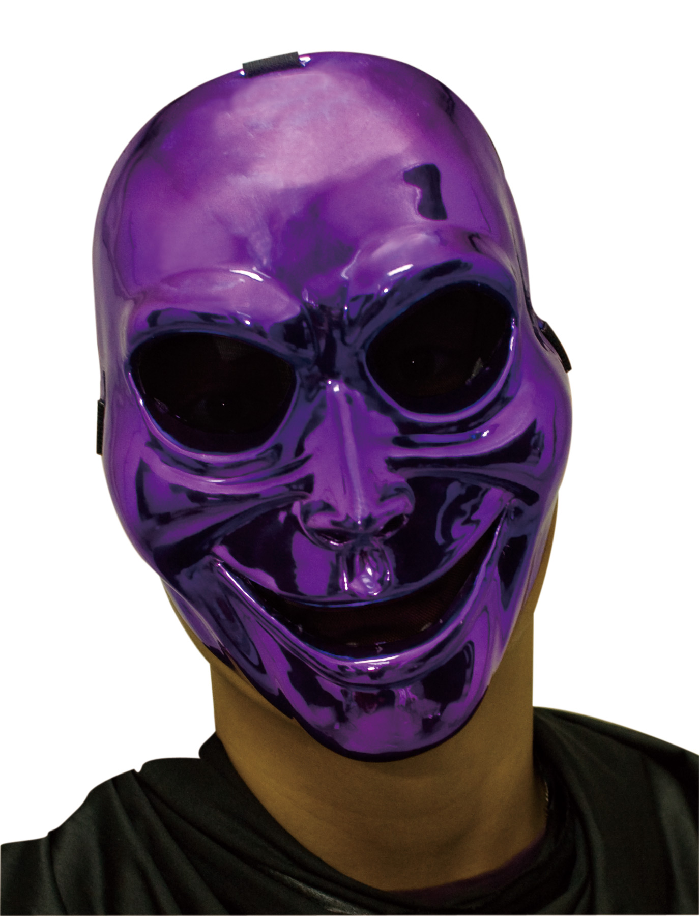 Sinister Ghost Mask- Purple