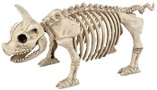 Pig Skeleton Prop